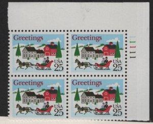 US, 2400, MNH, PLATE BLOCK, 1988, CHRISTMAS