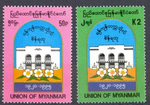 Burma Sc# 326-327 MNH 1995 University of Yangon 75th