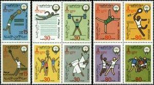 Kuwait Scott #820 - #829 Complete Set of 10 Mint Never Hinged