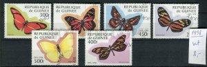 265031 Guinea 1998 year used set butterflies