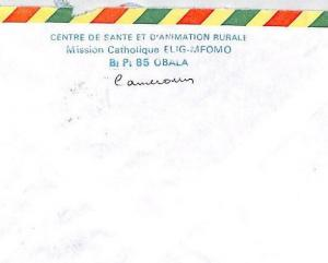 CA111 Cameroon *Mission Catholique ELIG-MFOMO* Cachet Cover MISSIONARY VEHICLES