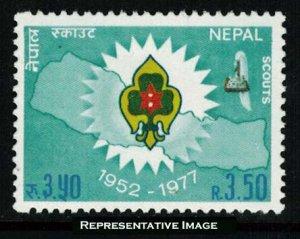 Nepal Scott 336 Mint never hinged.