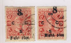 INDIAN STATES / COCHIN - 1924 - SG O21 VARIETY SMALL i & t IN Eight USED