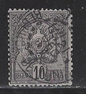 Tunisia Scott # 13, used