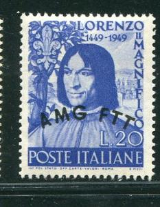 Italy Trieste #50 Mint