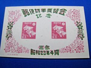 JAPAN -  SCOTT # 407  -  MNH             (kb407)