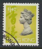Hong Kong  SG 709c SC# 640 Used  / FU  QE II Definitive 1992-1996