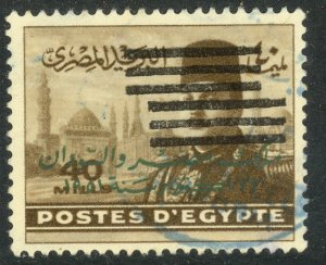 EGYPT 1953 40m King Farouk Error DOUBLE BARS Sc 363 VFU