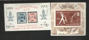 1961-71  UAR Egypt SC #B32 Centenary of 1st Egyptian stamp MNH SC #528 MH SS