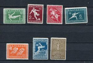 Bulgaria 1931 Sc 237-3 MI 242-8 MNH Balkan Games. CV 320 euro