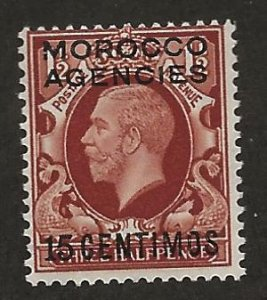GREAT BRITAIN OFFICES - MOROCCO SC# 73  AVF/MLH 1935