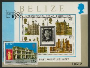 Belize 439 MNH Stamp on Stamp, Architecture, Castles