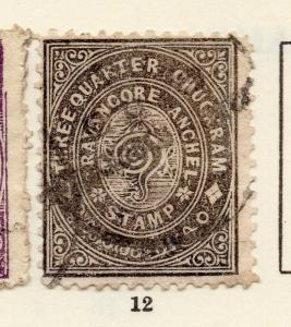 Travancore 1904-20 Early Issue Fine Used 3/4ch. 268197