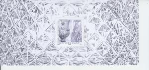 2019 France Crystalware  Souvenir  (Scott NA) MNH