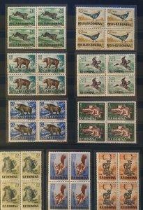 ROMANIA 1956 FAUNA 12 BLOCK