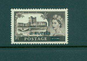 Oman - Sc# 63. 1955 QEII 2 Rupee. Mint. $8.00.