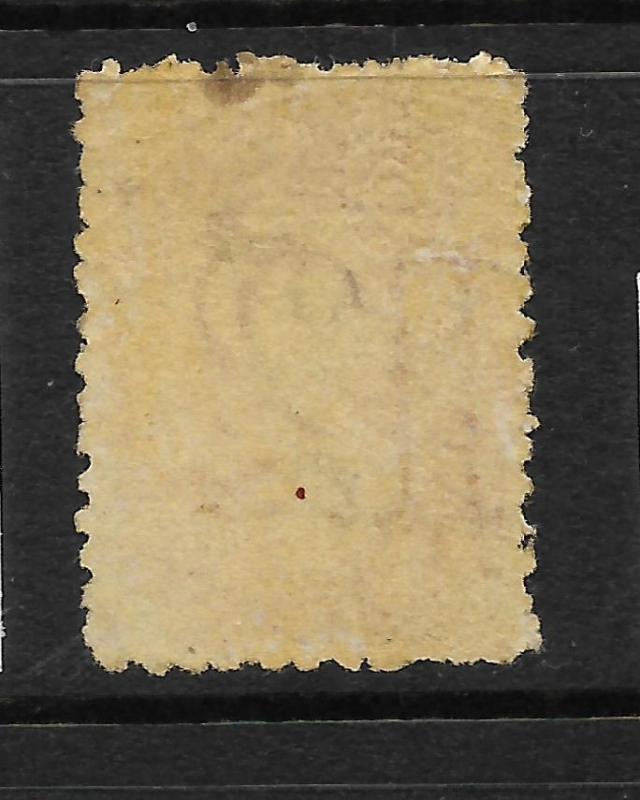 TASMANIA  1870-71  1/-     QV   MLH    P11 1/2   SG 141