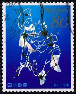 Japan #3632e Constellations; Used (4Stars)