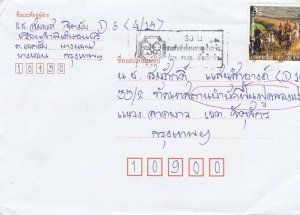 BD963) Thailand cover