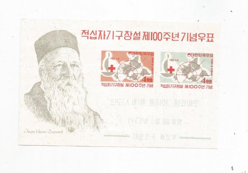 KOREA, SCOTT# 384a, SOUV SHEET, MNH, OG