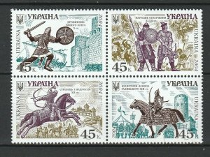 Ukraine 2004 History War Weapons Soldiers 4 MNH Stamps