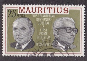Mauritius # 463, Politicians, High value of a set, Used, 1/4 Cat.