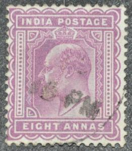 DYNAMITE Stamps: India Scott #68 – USED