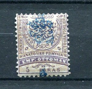Eastern Romania South Bulgaria 1885 Blue Ovepr5 pa MH perf 11.5 Signed Sc27 9732