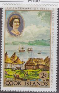 Cook Islands 235 Capt. Cook's 1st voyage 1968
