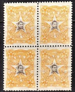El Salvador Scott 395 wtmk 172 F+ mint OG NH block of 4.