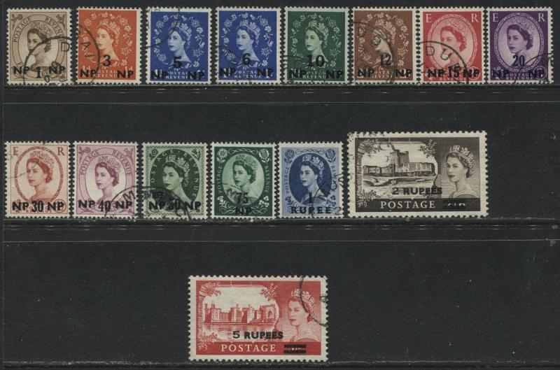 Oman QEII overprinted set to 5 rupees used