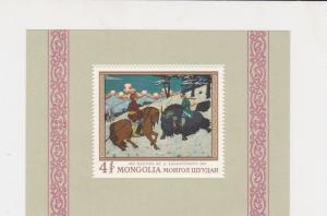 Mongolia Men Riding Mint Never Hinged Stamp Sheet ref R 17715