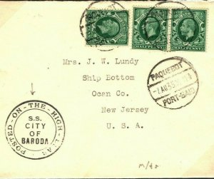 Egypt Cover PAQUEBOT Port Said *SS City of Baroda*Cachet Super Strike 1935 30.17