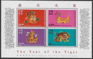 HONG KONG, 810A, MNH,  SS. OF 4, THE YEAR OF THE TIGER
