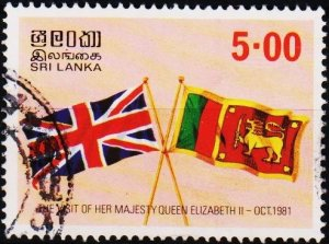 Sri Lanka. 1981 5R S.G.743 Fine Used