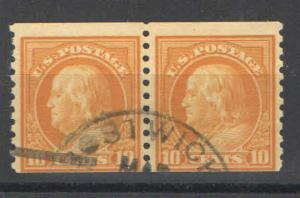 US 1922 Sc# 497 Coil pair Used NH F