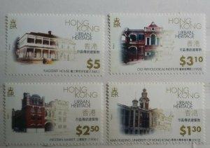 Hong Kong 1996 Urban Heritage MNH