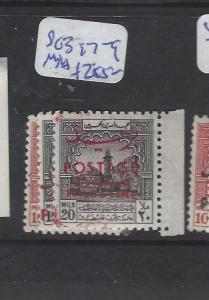 JORDAN  (PP1510B)    SG  317-9   MNH  SCARCE