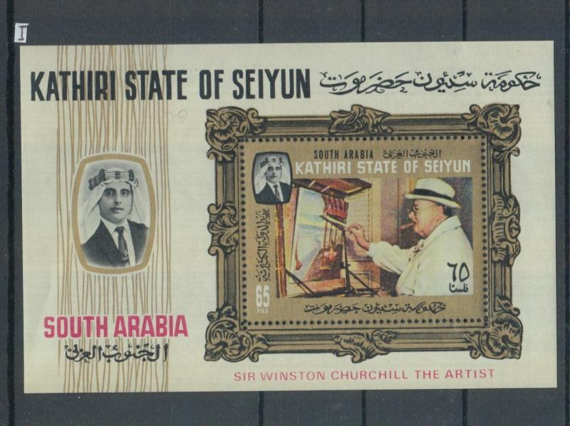XG-Z767 KATHIRI STATE OF SEIYUN - Churchill, 1965 Paintings MNH Sheet
