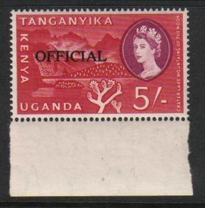 Tanganyika #O20, mint single, Official Stamp