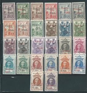 Somali Coast 194-219 France Libre Short set MNH