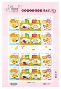 Taiwan 2014 Taiwan Delicacies Sheet MNH