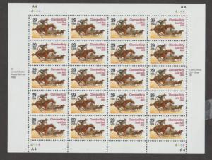 U.S. Scott #2754 Cherokee Strip Stamps - A4-4444 Plate - Mint NH Sheet