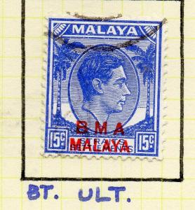 Malaya Straights Settlements 1945 Early Shade of Used 15c. BMA Optd 308005
