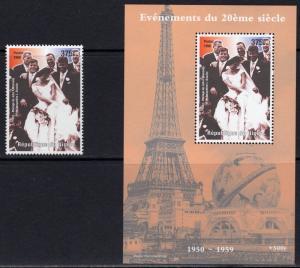 Niger 1998 John & Jackie Kennedy Wedding Set (1) + 1 S/S Perforated MNH