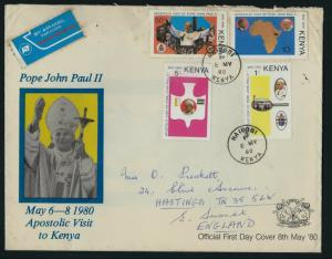 KENYA 1980 Apostolic Visit Pope John Paul II First Day Cover Airmail England