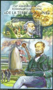 CENTRAL AFRICA 150th ANN OF JUES VERNE'S 'FROM THE EARTH TO THE MOON' S/S NH