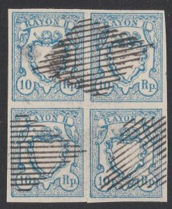 SWITZERLAND  An old forgery of a classic stamp - block of 4.................B200