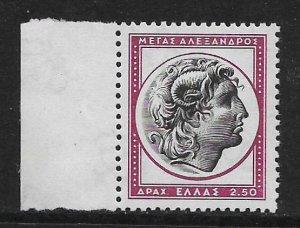 GREECE 638a MNH TYPE 1
