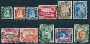 Aden Kathiri State of Seiyun SC 1-11 Yvert 1-11 SG 1-11 MH Sultan